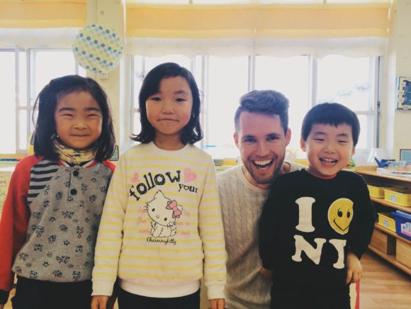 How to teach English abroad in Korea